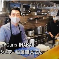 bunner創業123V_20210507ideal curry inaba