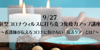 9.27MB勉強会